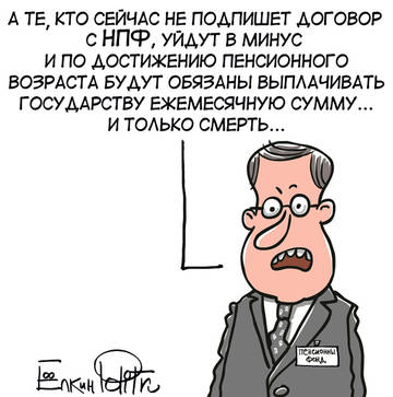 http://s4.uploads.ru/t/0rLtC.jpg