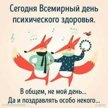http://s4.uploads.ru/t/0rW7I.jpg