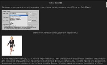 http://s4.uploads.ru/t/0s5W6.jpg
