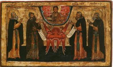Серафимы и Херувимы - скрытый образ Арахны, арахноиды (ое) солнце