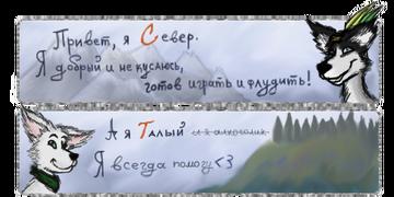 http://s4.uploads.ru/t/0zY4u.png