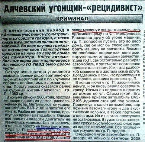 http://s4.uploads.ru/t/1Qg4M.jpg