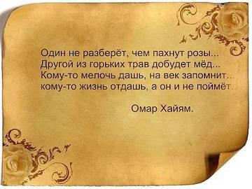 http://s4.uploads.ru/t/1kdgR.jpg