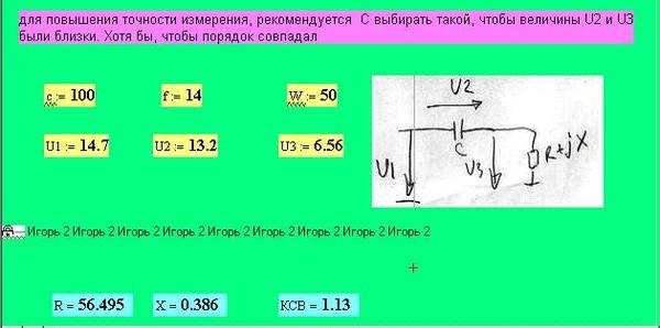 http://s4.uploads.ru/t/1lQea.jpg