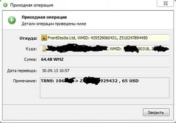 http://s4.uploads.ru/t/1nztv.jpg