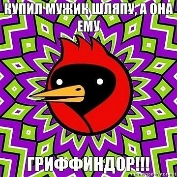 http://s4.uploads.ru/t/1yVzk.jpg