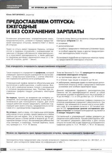 http://s4.uploads.ru/t/1zSD3.jpg
