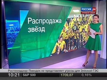http://s4.uploads.ru/t/25WzX.jpg