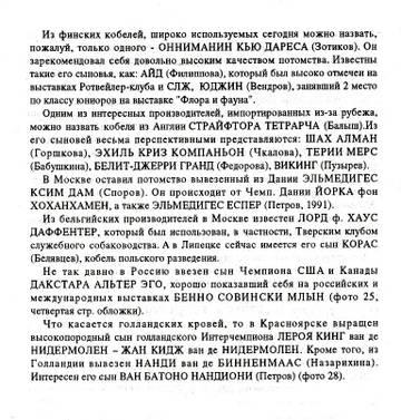 http://s4.uploads.ru/t/291nX.jpg