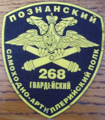 http://s4.uploads.ru/t/2Ag49.jpg