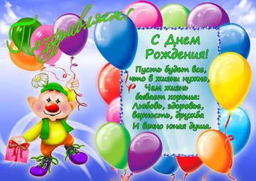http://s4.uploads.ru/t/2FdR8.jpg