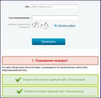 http://s4.uploads.ru/t/2LGiN.jpg