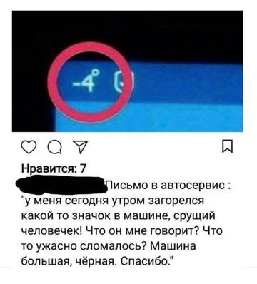 http://s4.uploads.ru/t/2LThE.png