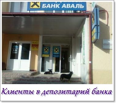 http://s4.uploads.ru/t/2LzbX.jpg