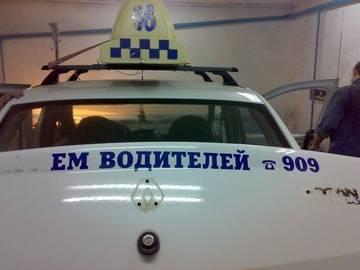 http://s4.uploads.ru/t/2NIwk.jpg