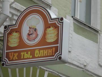 http://s4.uploads.ru/t/2TEa1.jpg