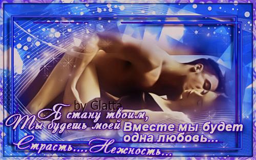 http://s4.uploads.ru/t/2VBx3.png