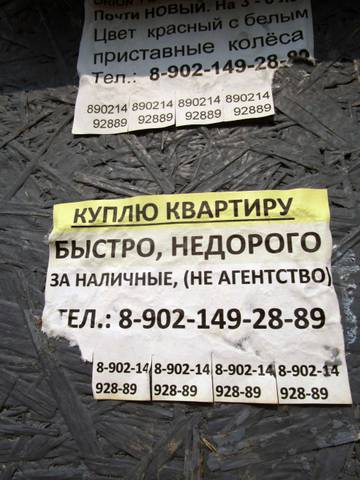 http://s4.uploads.ru/t/2VWsB.jpg