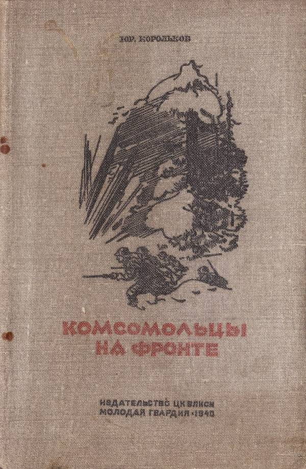 http://s4.uploads.ru/t/2YybW.jpg