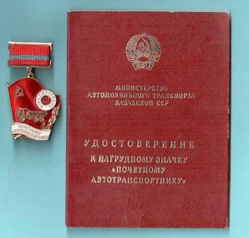 http://s4.uploads.ru/t/2agJG.jpg