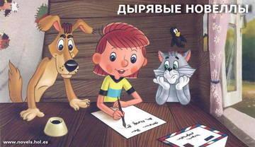 http://s4.uploads.ru/t/2eJbD.jpg