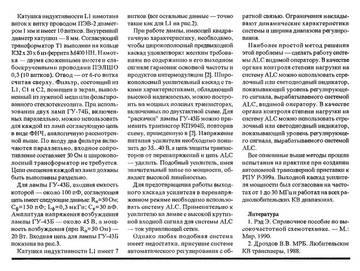 http://s4.uploads.ru/t/2fZy1.jpg