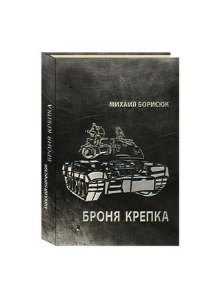 http://s4.uploads.ru/t/2fjp5.jpg