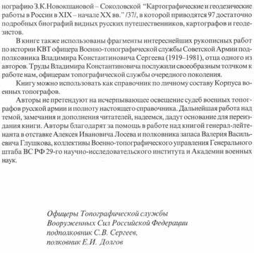 http://s4.uploads.ru/t/2kAmX.jpg
