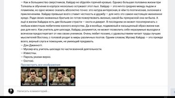 http://s4.uploads.ru/t/2nsqy.png