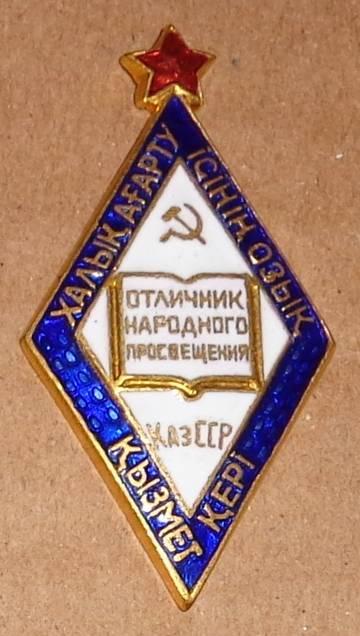 http://s4.uploads.ru/t/2ofFR.jpg