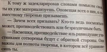 http://s4.uploads.ru/t/2oi4R.jpg