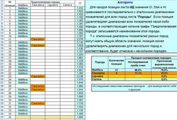 http://s4.uploads.ru/t/2rUYO.jpg