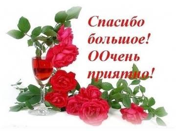 http://s4.uploads.ru/t/2wsvt.jpg