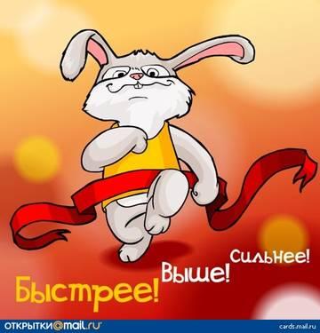 http://s4.uploads.ru/t/2xtyq.jpg