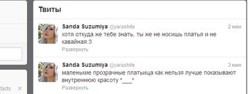 http://s4.uploads.ru/t/38h7s.png