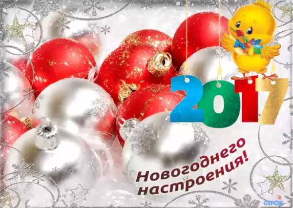 http://s4.uploads.ru/t/3DK5M.png