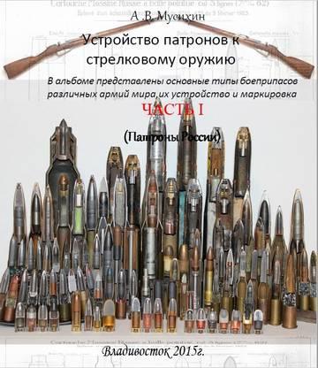http://s4.uploads.ru/t/3OgTa.jpg