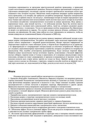 http://s4.uploads.ru/t/3bhH8.jpg