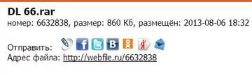 http://s4.uploads.ru/t/3d2ZE.jpg