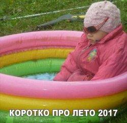 http://s4.uploads.ru/t/3exsd.jpg