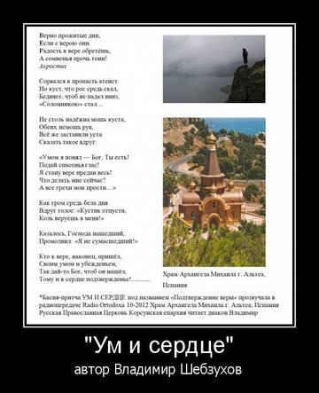 http://s4.uploads.ru/t/3g8s4.jpg