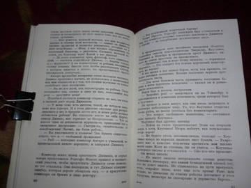 http://s4.uploads.ru/t/3nkNa.jpg