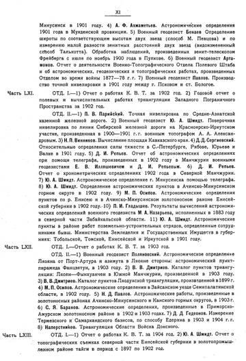 http://s4.uploads.ru/t/3qNQL.jpg