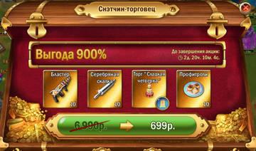 http://s4.uploads.ru/t/3toIm.jpg