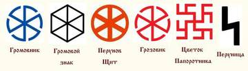 http://s4.uploads.ru/t/3yOpB.jpg