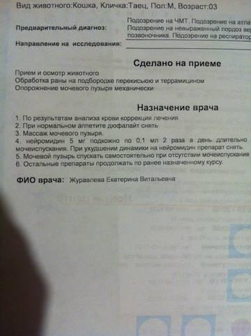 http://s4.uploads.ru/t/3z2v8.jpg