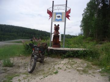 http://s4.uploads.ru/t/47qgs.jpg