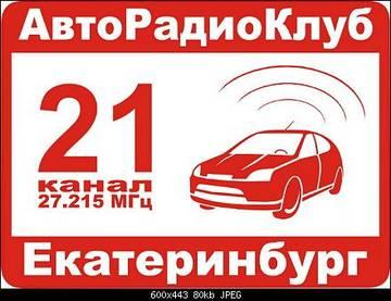 http://s4.uploads.ru/t/4BvKH.jpg