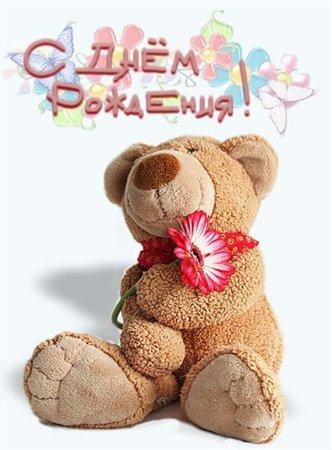 http://s4.uploads.ru/t/4GIzZ.jpg