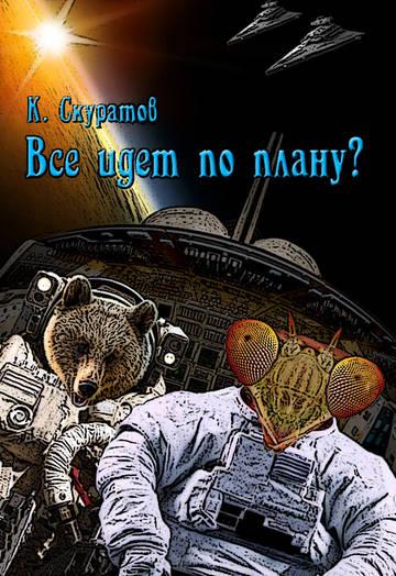 http://s4.uploads.ru/t/4Kfgt.jpg